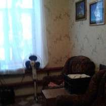 Продаю 1комн. кв. в г. Сызрань, Самарская область, в Москве