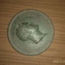 Продам настольную медаль,100 лет в память Александра 1, в г.Константиновка