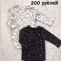 Детские боди, в Санкт-Петербурге