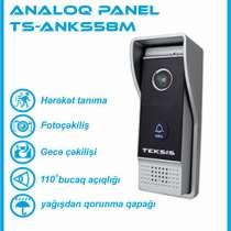 Damofon Sistemi Wi-fi Monitor və Panel, в г.Баку