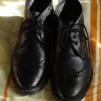 Продаются кожаные мужские ботинки и летние туфли 41 размера, в Уфе
