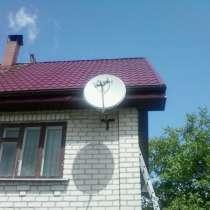 Купить в Белой Церкви, Киеве ТВ спутниковое оборудование, в г.Белая Церковь