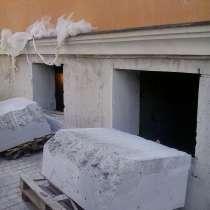 Алмазное бурение и резка бетона, в Кургане