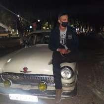 Владимир, 29 лет, хочет пообщаться – Ищю ту самую)), в г.Ташкент