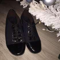 Туфли бальные для мальчика, в Светлогорске