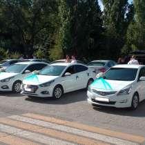 Авто на вашем мероприятии, в Волгограде