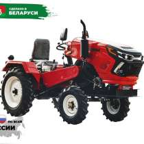 Мини-трактор Rossel ХT-20D Pro, в Москве
