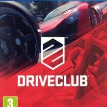 Drive Club ps4 игра, в Иркутске