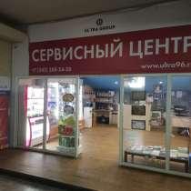Менеджер по продажам (интернет-магазин) Б. Исток, в Екатеринбурге
