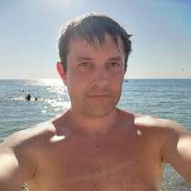 Евгений Быков, 35 лет, хочет познакомиться – Евгений 35 лет, познакомиться с девушкой тел, в Балашихе