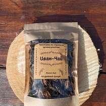 Натуральный чёрный чай с сосновыми шишками, в Санкт-Петербурге