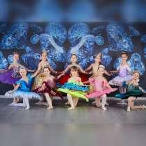 BRILLIANTS - детский танцевальный коллектив г. Новороссийск, в Новороссийске
