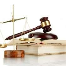 Защита и представление интересов в суде по КАС, в Ханты-Мансийске