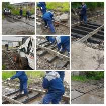 Ремонт железнодорожных переездов, в Красноярске