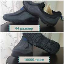 кроссовки мужские, в г.Астана