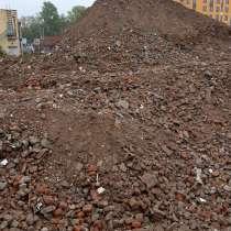 Приму битый кирпичь, бетон даром себе на участок с доставкой, в Москве
