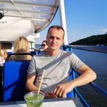 Andrei, 37 лет, хочет пообщаться, в г.Варшава