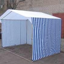 Палатки торговые на усиленном каркасе d 25мм столы скл, в Перми