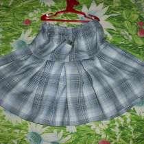 Юбка школьная (синяя) Dress Code размер 122/60, в Тюмени