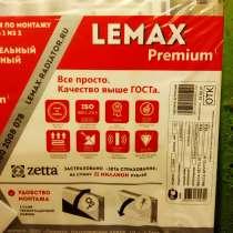Стальной радиатор отопления lemax Premium новый, в Санкт-Петербурге