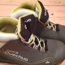 Лыжные ботинки, в Москве
