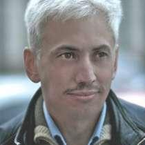 Андрей, 49 лет, хочет познакомиться – Андрей, 49 лет, хочет познакомиться, в Подольске