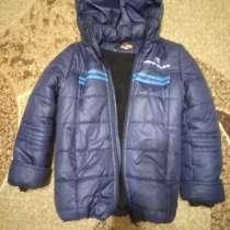 Зимняя курточка для мальчика, в г.Александрия