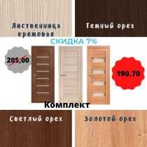 Двери межкомнатные Экошпон, в г.Барановичи