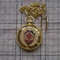 Часы карманные КГБ СССР для ценителей классики, в Москве