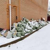 Вывоз строительного мусора,старой мебели,хлама;Демонтаж,снос, в Костроме
