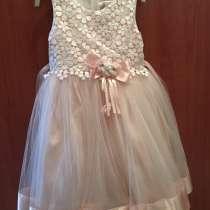Праздничное платье), в Долгопрудном