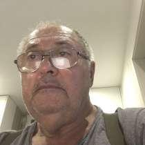 Ваерий, 68 лет, хочет пообщаться, в г.Лиссабон