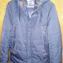 Куртка мужская новая зима, в Смоленске