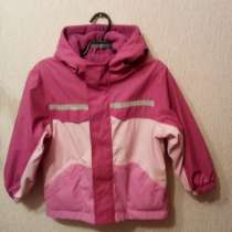 Куртка осень-весна с водонепроницаемой мембраной, в Самаре