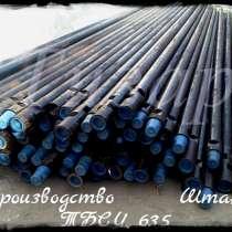 Rod rig VP-50 from manufacturer, в г.Польковице