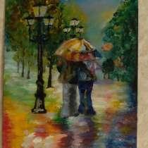 """Продам картину маслом """"Двое под дождем"""", в г.Петропавловск"""