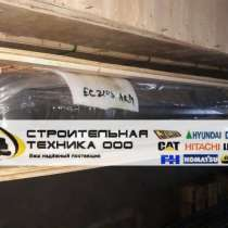 Гидроцилиндр рукояти EC210 № 14512429, в Москве