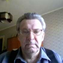 Andrej, 56 лет, хочет пообщаться, в г.Millford