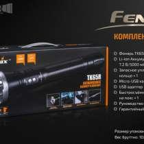 Fenix Аккумуляторный поисковый фонарь Fenix TK65R, в Москве
