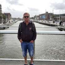 Victor, 38 лет, хочет познакомиться – Познакомлюсь с девушкой из Киргизии, в г.Maasland