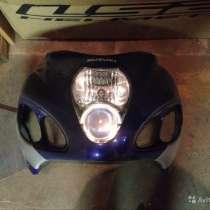 Фара+лобовик Suzuki Hayabusa gsxr 1300 2001 года, в Тольятти