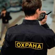 Физическая охрана, в г.Белгород-Днестровский