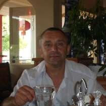 Сергей, 47 лет, хочет познакомиться – Отдамся токо в Женские, Нежные-Любящии-Добрые Обятия,Мне 47!, в г.Бонн
