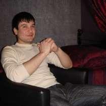 Лазиз, 34 года, хочет познакомиться – Лазиз, в г.Бухара