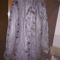 Женская зимняя куртка, в Тольятти