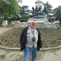 Сергей, 59 лет, хочет пообщаться – Сергей, 59 лет, хочет пообщаться, в Наро-Фоминске
