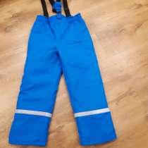 Продам штаны размер 120, в г.Нарва
