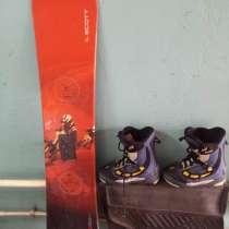 Продать сноуборд, в Красноярске