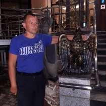 Юрий, 44 года, хочет познакомиться – познакомлюсь с девушкой, в Санкт-Петербурге