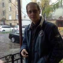 Игорь, 47 лет, хочет познакомиться, в г.Донецк